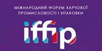 Найбільша пакувальна виставка року – IFFIP-2019